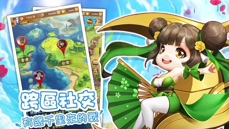 終極之三國 screenshot-6