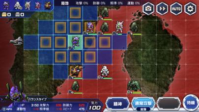 スーパーロボット大戦DD紹介画像4