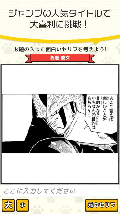 漫画で大喜利 ネコの大喜利寿司 powered by 集英社のおすすめ画像1