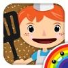 Bamba Burger - iPhoneアプリ