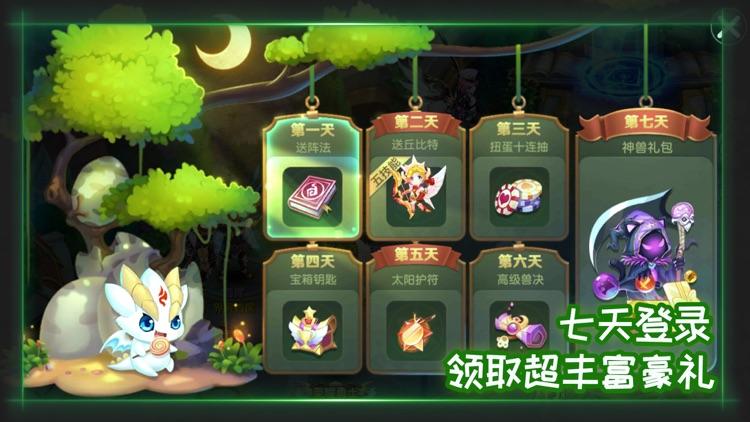梦幻神佑 - 热血少年冒险游戏! screenshot-3