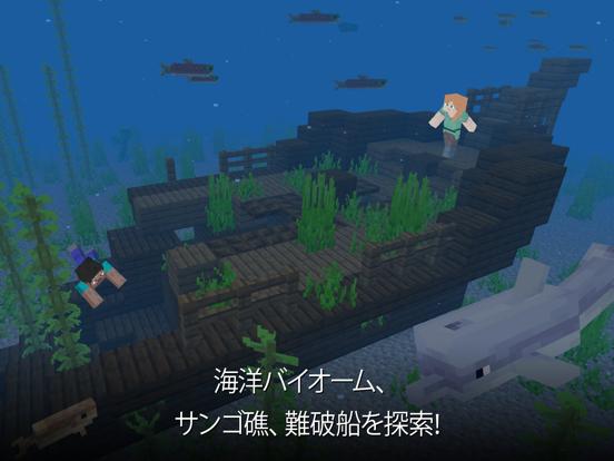 Minecraftのおすすめ画像3
