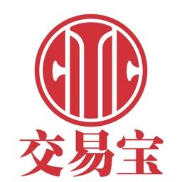 中信証券經紀香港-交易寶