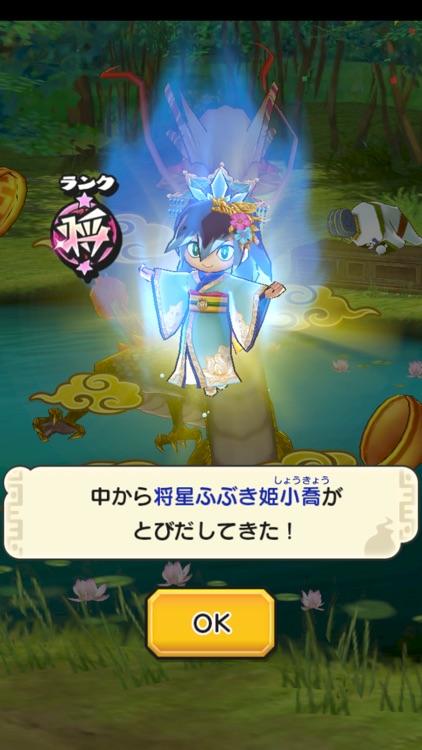 妖怪三国志 国盗りウォーズ screenshot-6
