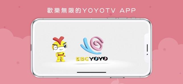 YOYOTV」をApp Storeで