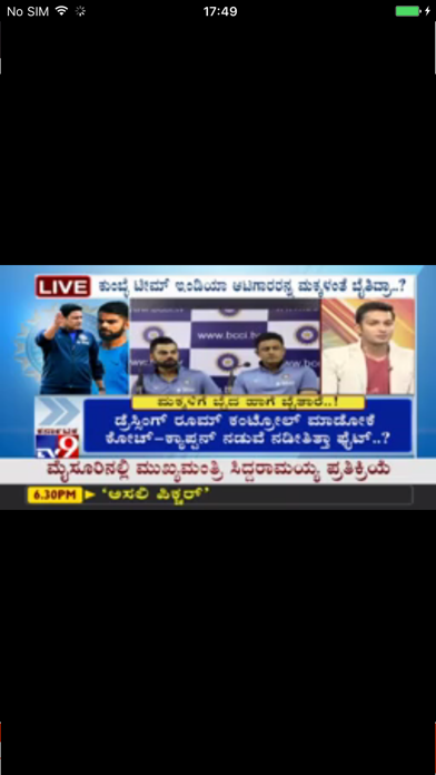 Top 10 Apps like Tv9 Telugu in 2019 for iPhone & iPad