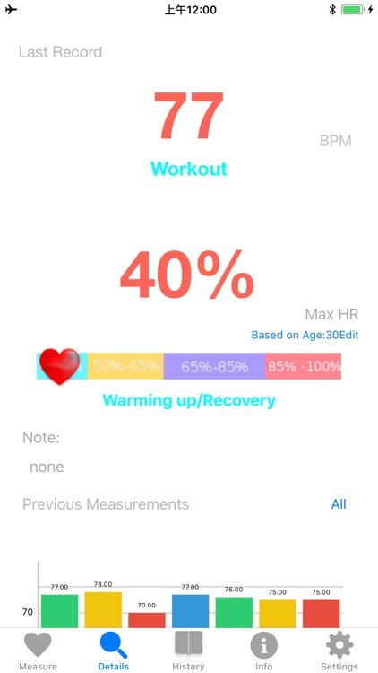 'Heart Rate Monitor screenshot-4