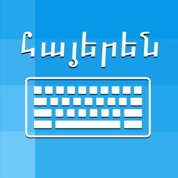 Armenian Keyboard - Translator