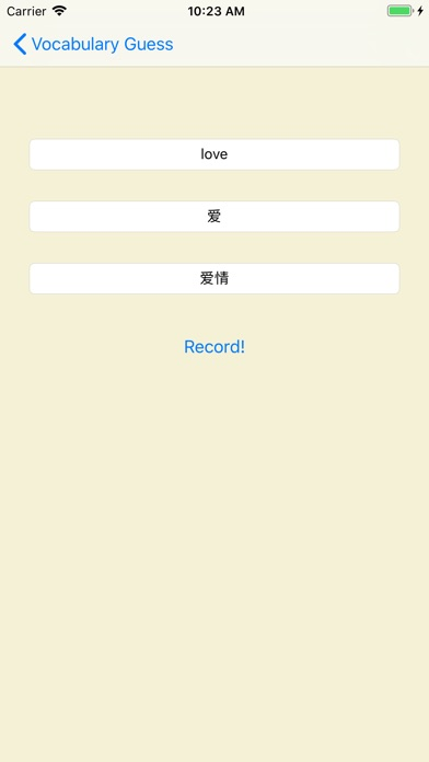 Screenshot for V.Guess in China App Store