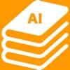 AIStudy G検定対策