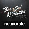 ブレイドアンドソウル レボリューション-Netmarble Corporation