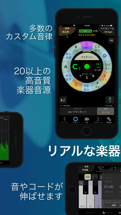 Screenshot for TonalEnergyチューナーとメトロノーム in Japan App Store