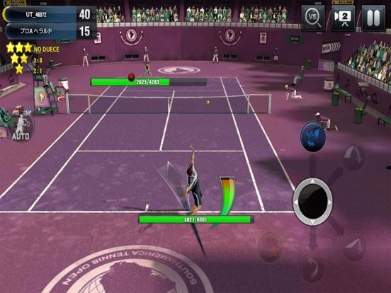 Ultimate Tennis - アルティメットテニスのおすすめ画像4
