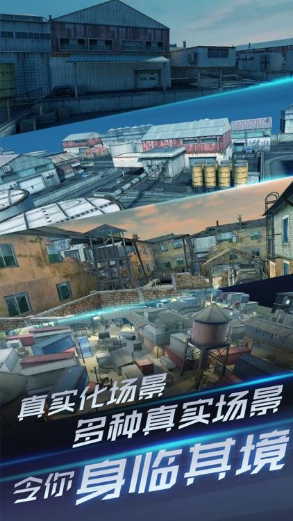 据点反击-反恐前线 screenshot-4