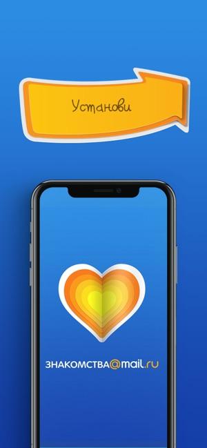 Что платно на сайте Love.mail.ru ?