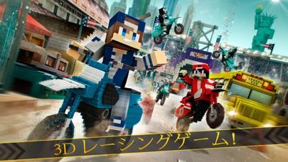 ブロックバイクサバイバルレースのおすすめ画像1