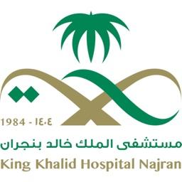 KKHN Patient App
