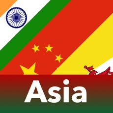 Activities of Asian Countries - Flags & Maps