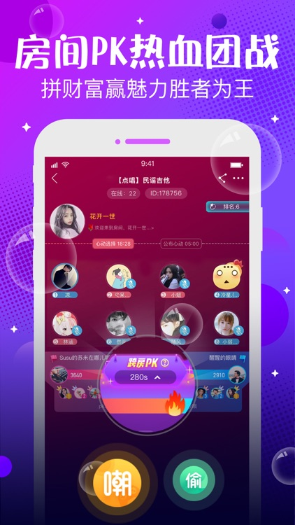 轻语-来一场声音的约会 screenshot-3