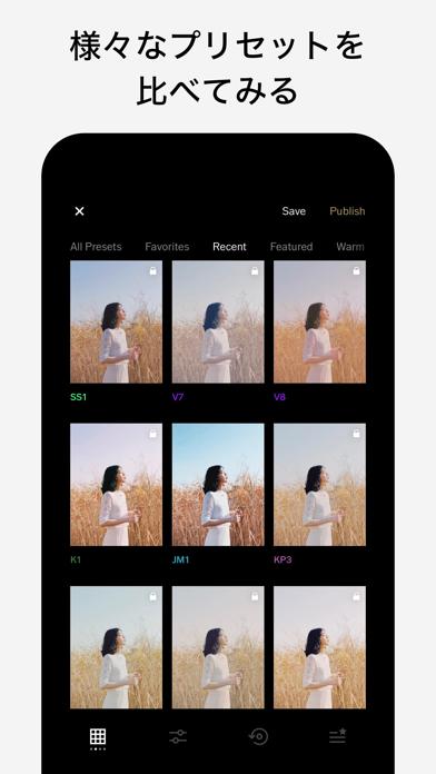 VSCO: 写真加工・動画編集アプリのおすすめ画像3