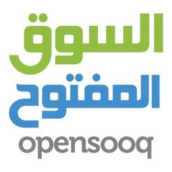 a1640f1d1ad2f السوق المفتوح - OpenSooq on the App Store