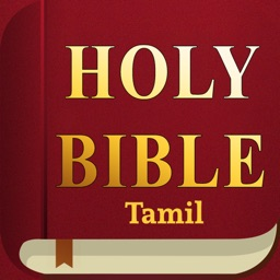Tamil Bible - Easy Read Bible