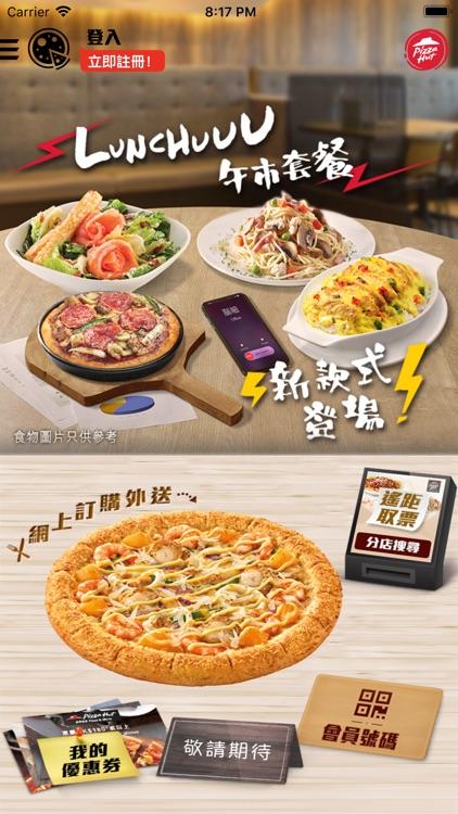 Pizza Hut HK