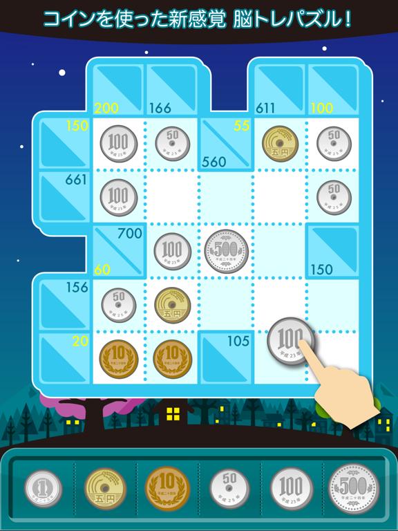 コインクロス - お金のロジックパズルのおすすめ画像1