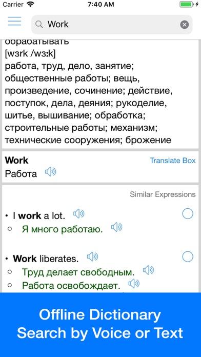 Russian Translator Offline Screenshot