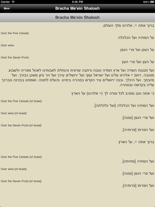 hebrew calendar free download