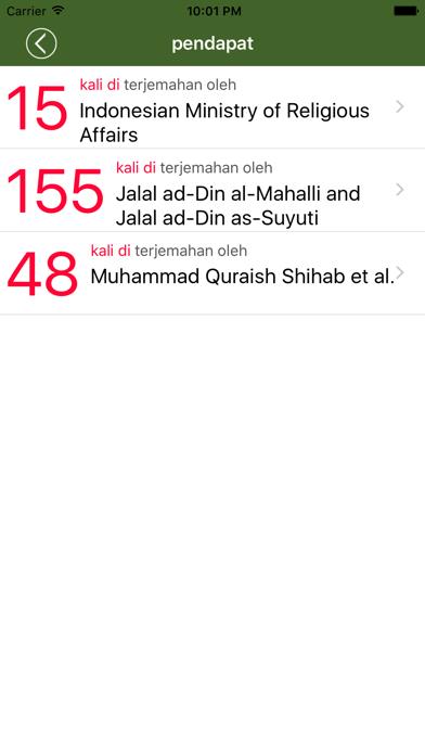 Al-Quran Bahasa Indonesiaのおすすめ画像6