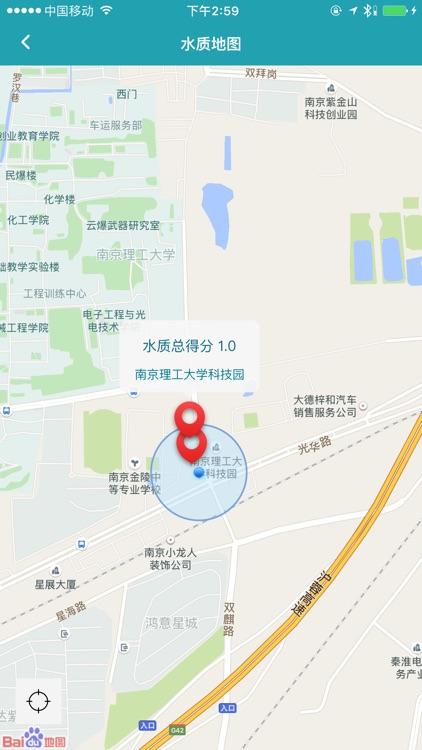 Yimu screenshot-4