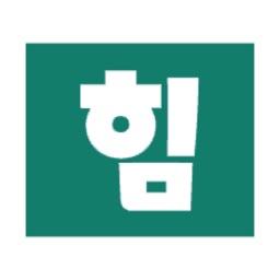 Nhãn Biểu Cảm Nhanh Tiếng Hàn