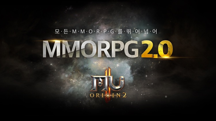 뮤오리진2