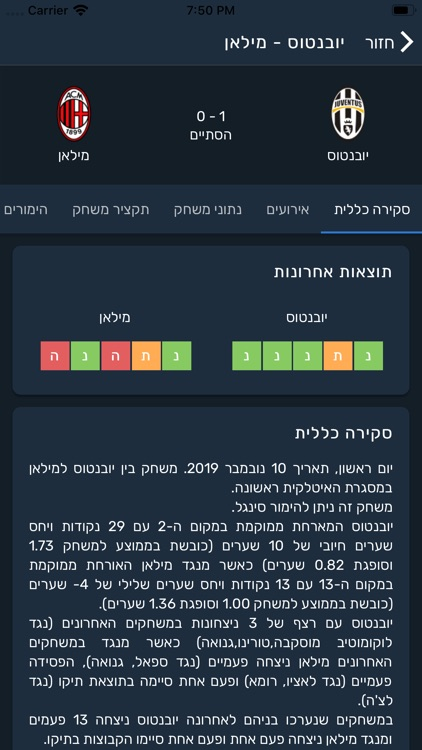 בנקרים Bankerim screenshot-6