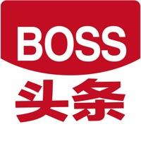 Codes for 老板内参-BOSS创业经营社交平台 Hack