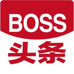 老板内参-BOSS创业经营社交平台
