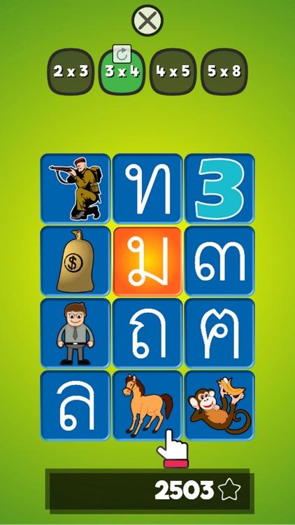 Thai Alphabet Game F screenshot-7