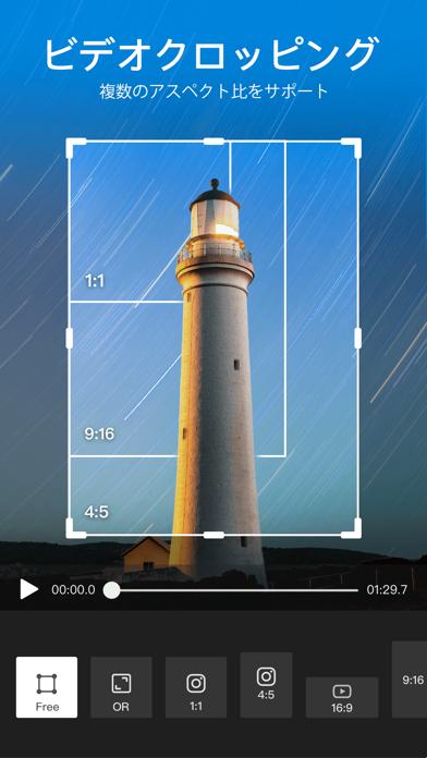 VideoShow  - 多機能ビデオ編集ソフトウェアのおすすめ画像3