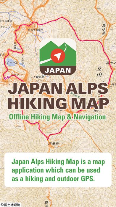Japan Alps Hiking Map screenshot one