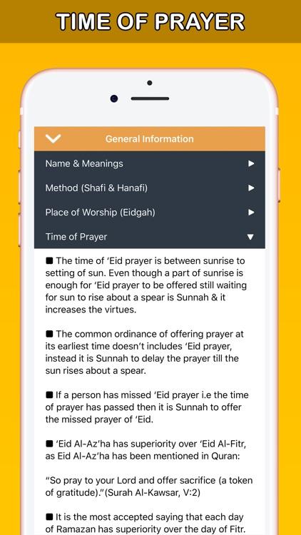 Eid Salah عيد الأضحى عيد الفطر screenshot-5
