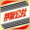 茅友公社-茅台爱好者专属服务平台