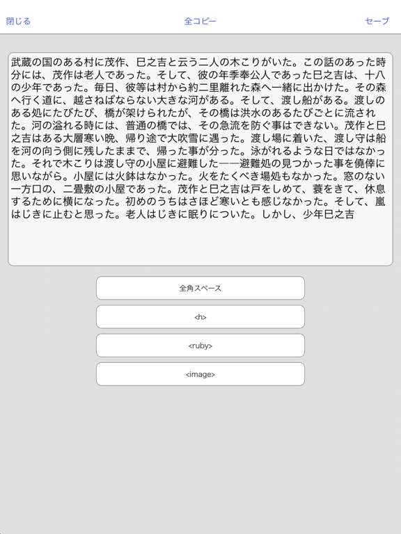 eブックメーカー Ultraのおすすめ画像2
