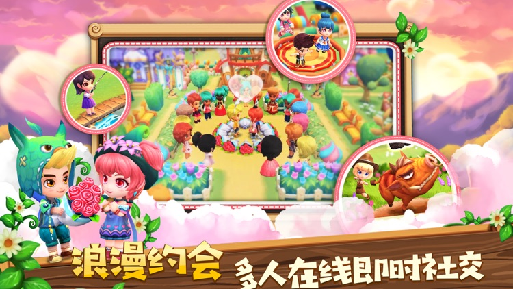 小镇物语 screenshot-3