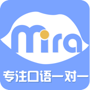 米拉外教-英语口语听力好助手