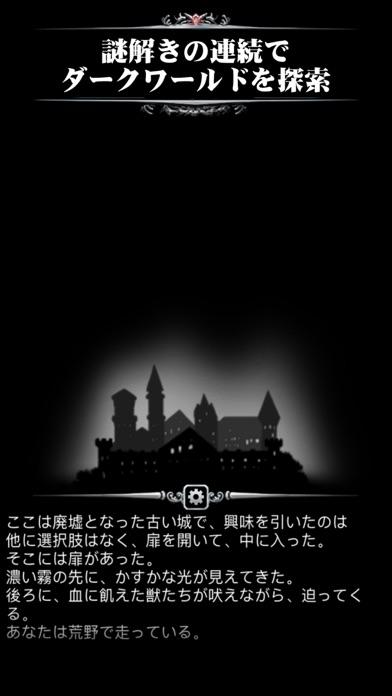 ダンジョンのサバイバー (Dungeon Survivor)のおすすめ画像2