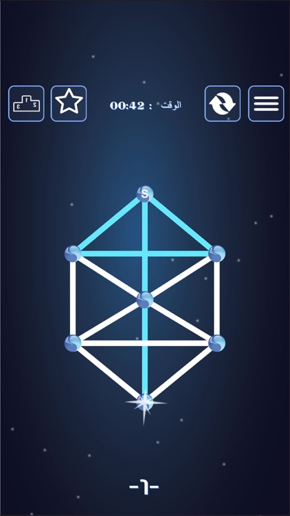 3b66c683f لعبة خط و مخ - العاب لغز ذكاء – (iOS Games) — AppAgg