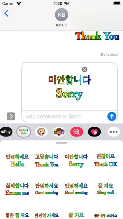 Korean English screenshot-4
