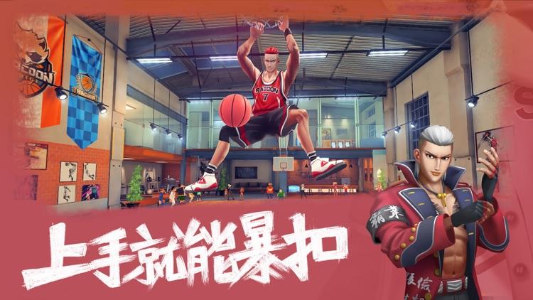 街球對決 screenshot-2