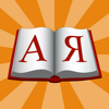 Alexey Solovyov - Dict А-Я アートワーク